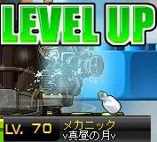 1・30メカ70LV18:09