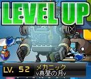 1・30メカ52LV15:02