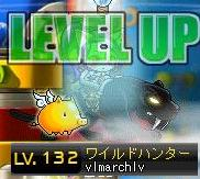 1・31WH132LV