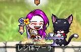 2・1ネコ執事