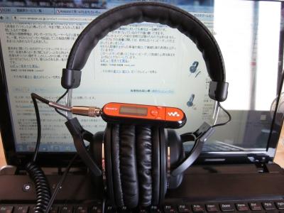 MP3とヘッドホン