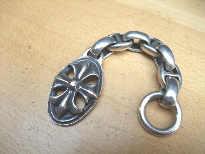 key chain 010