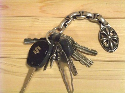 key chain 020