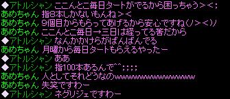 指100本