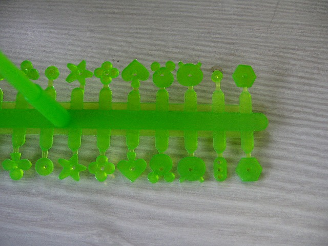 緑のプニョットワッシャ