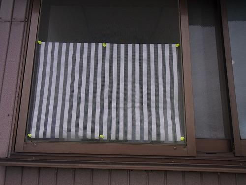 花形の透明ビーズ設置箇所