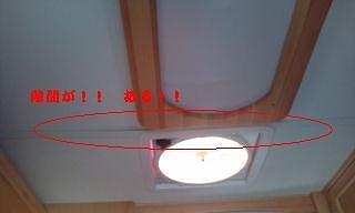 20110112141956.jpg