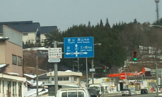20110205100938.jpg