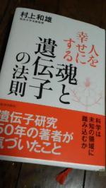 201110101939000.jpg