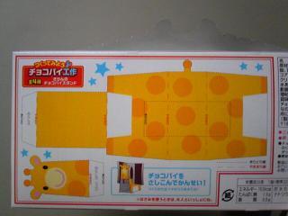 110204_215002_convert_20110207164742.jpg
