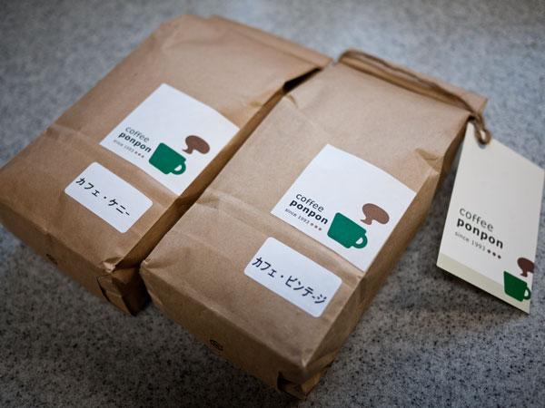 コーヒー屋 ポンポン 自家焙煎珈琲豆