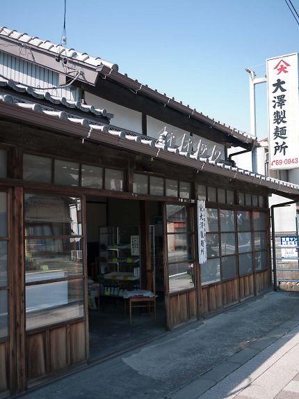 大澤製麺所 店の外観