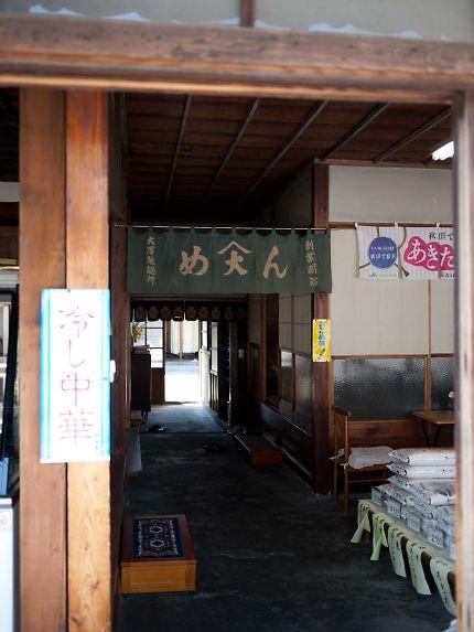 大澤製麺所 店内