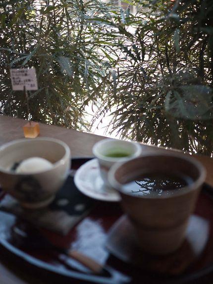 茶問屋 茶楽 抹茶のアフォガード