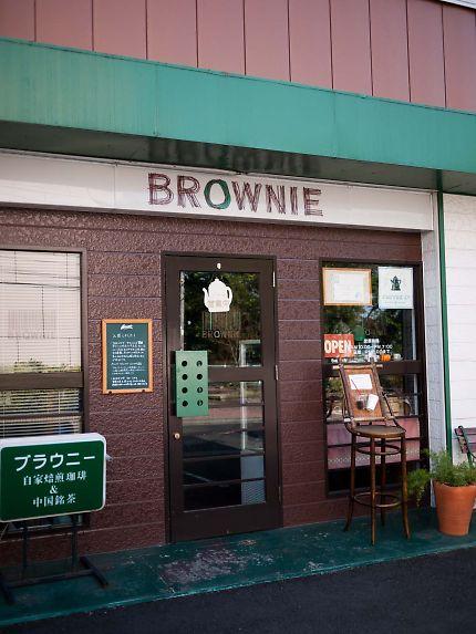 静岡 カフェ ブラウニー 店の外観