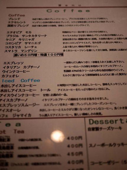 静岡 カフェ ブラウニー