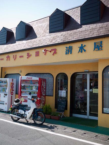 清水パン店 店の外観