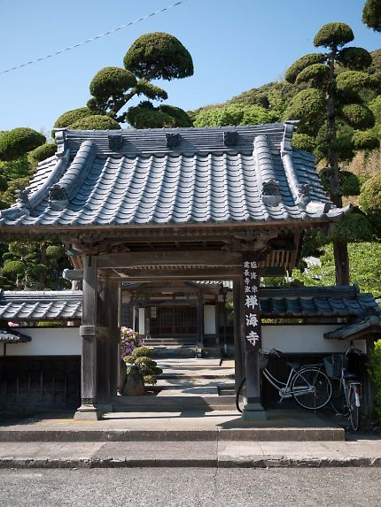 松崎町 禅海寺