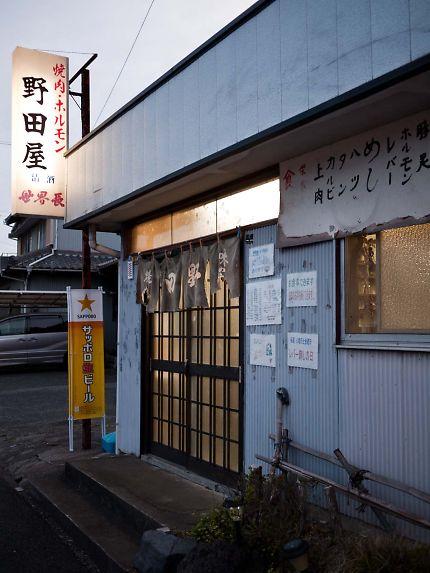 野田屋 店の外観
