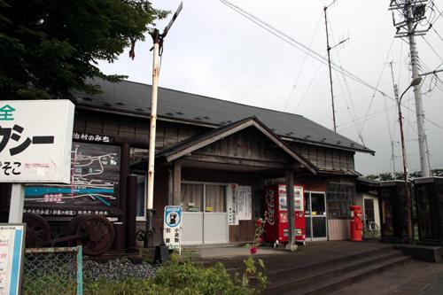 元仙北鉄道登米駅駅舎
