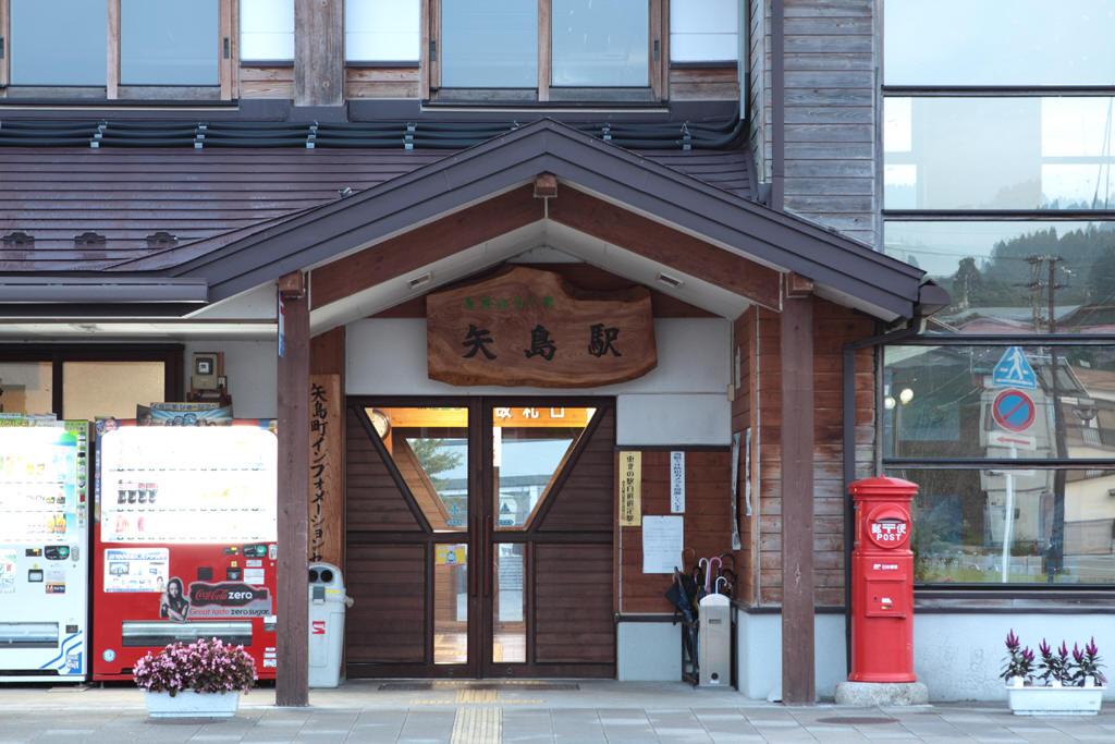 矢島駅入口と丸ポスト