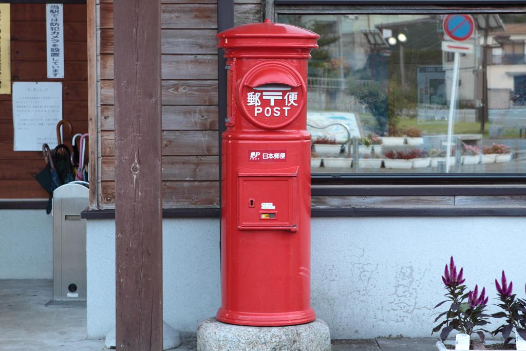 矢島駅前の丸ポスト