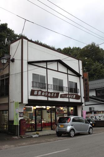 ゆかり堂製菓と丸ポスト