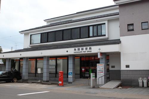 角館郵便局