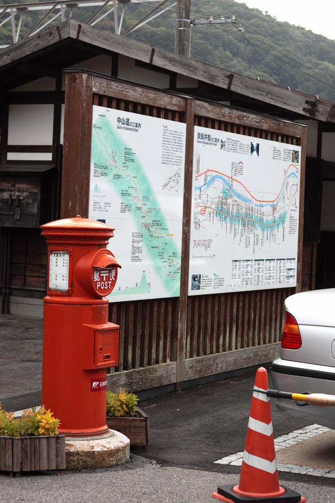 奈良井駅の丸ポスト