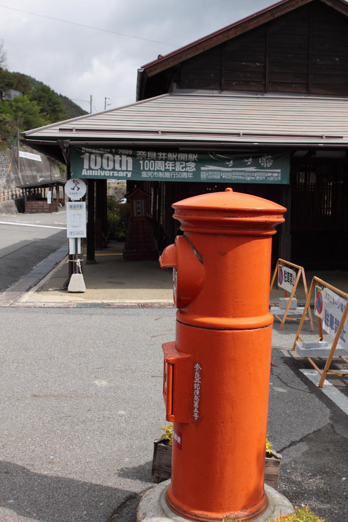 奈良井駅駅舎と丸ポスト