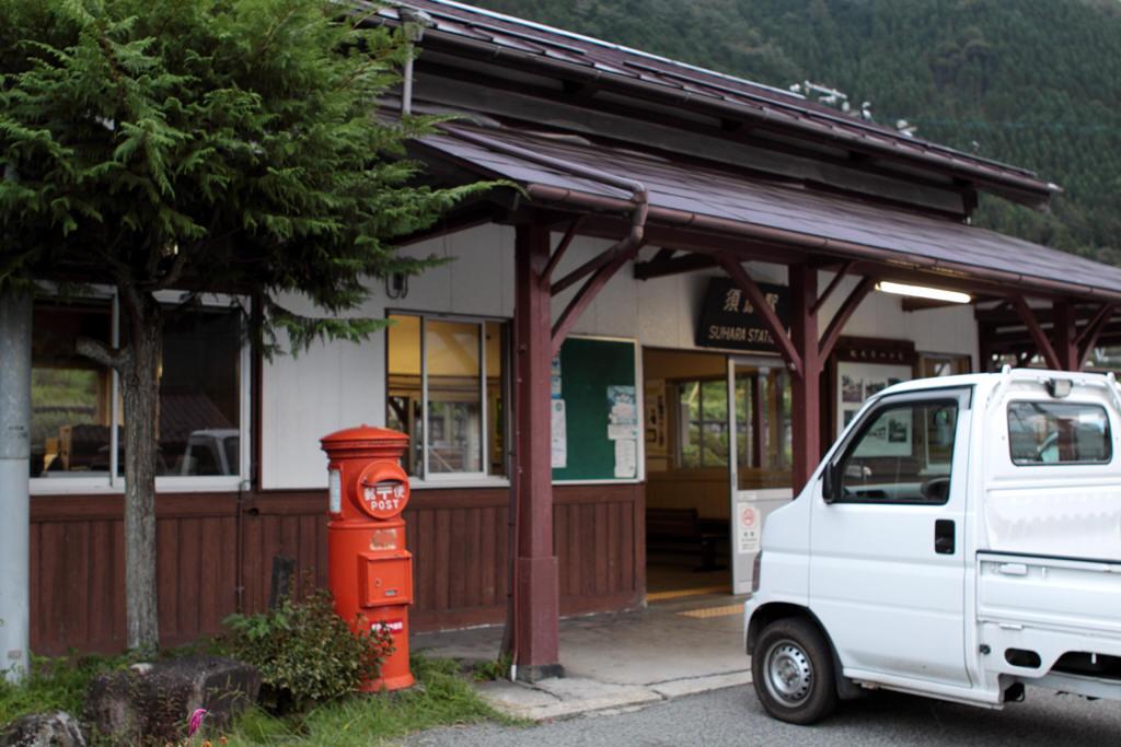 須原駅入口と丸ポスト