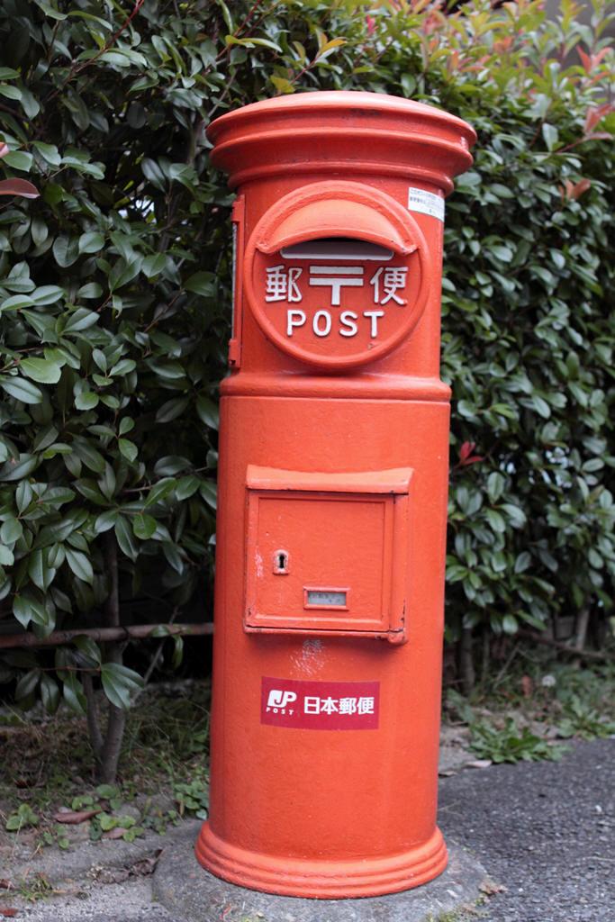 須原郵便局の丸ポスト
