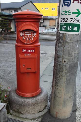 長野市桜枝町の丸ポスト