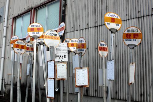 村松コンビニ裏のバス停群 3