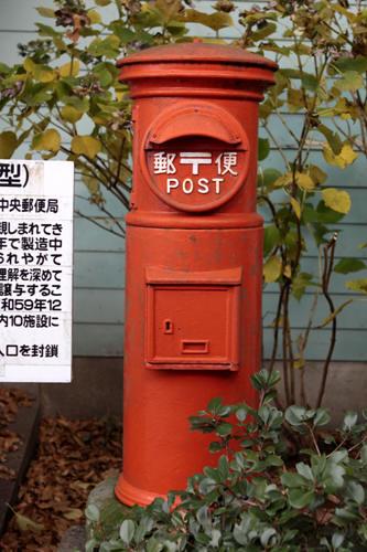 安田民俗資料館の丸ポスト