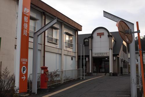 会津高郷郵便局と丸ポスト