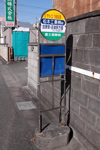 ジャトコ1地区前のバス停