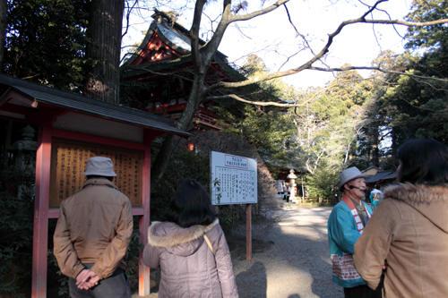 香取神宮見物