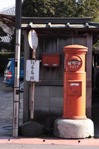 夷隅神社前バス停と丸ポスト