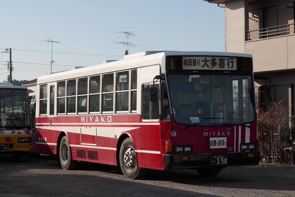 大多喜車庫の都バス