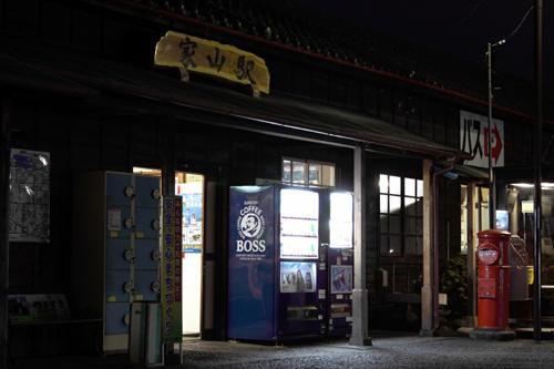 家山駅入口と丸ポスト