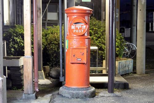 家山駅前の丸ポスト