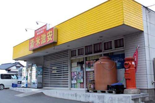 プチトリト川根店と丸ポスト