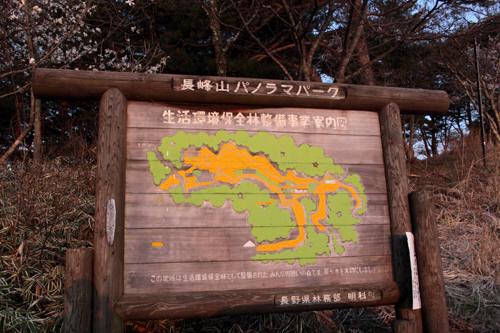 長峰山案内図