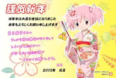 2013_web_ayane.jpg