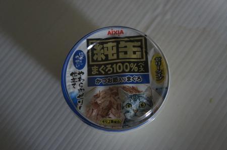 DSC00406_convert_20100923080516.jpg