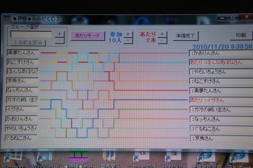 DSC01140_convert_20101120084824.jpg