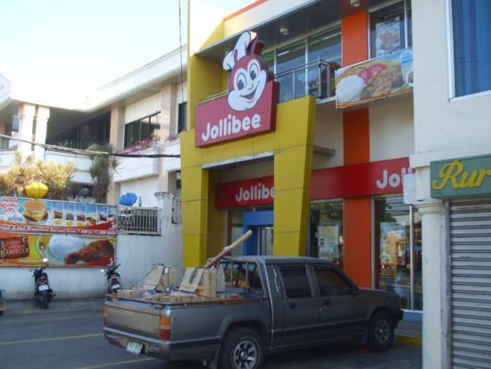 Jollibee Alaminos
