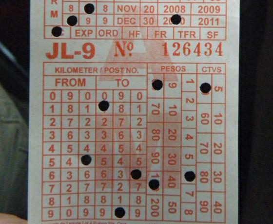 ticket jam