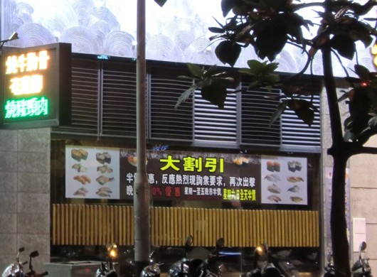 Macau11011027